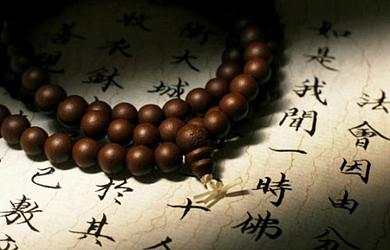 Tại sao niệm Phật A Di Đà lại bỏ đi chữ Nam mô?