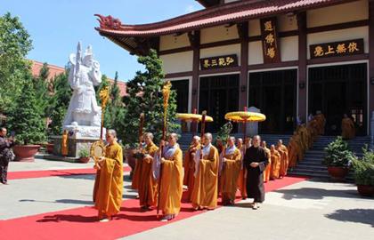 Ninh Thuận: Đại Giới đàn ĐỨC TẠNG cung rước giới bổn
