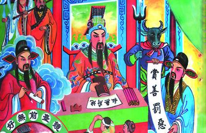 Phong Đô Đại Đế cai quản Thập Điện Diêm Vương