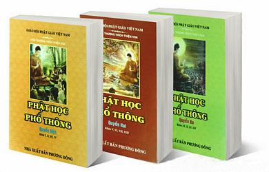Bộ sách PHẬT HỌC PHỔ THÔNG của HT Thích Thiện Hoa