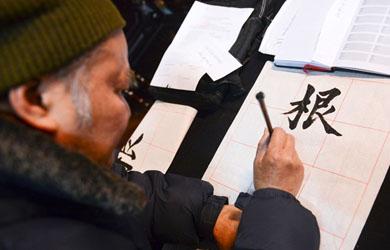 Xin chữ đầu năm, nét đẹp Văn hóa thuần Việt