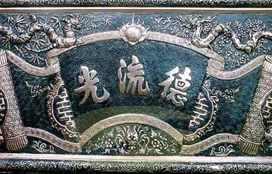 Câu đối thờ Phật