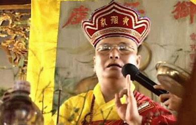 Lễ nhạc Phật giáo:Khai Kinh, Đề vị, Chẩn tế